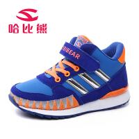 哈比熊童鞋男童鞋女童鞋春秋季新款儿童时尚运动鞋韩版休闲鞋