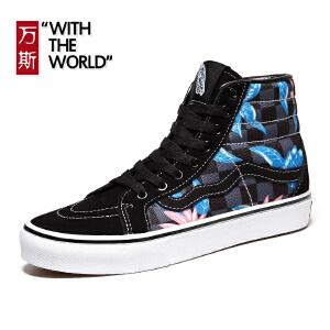 万斯情侣高帮时尚男鞋韩版迷彩帆布鞋经典款男女滑板鞋休闲鞋
