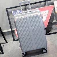 行李箱男士杆箱旅行箱密码箱皮箱子万向轮韩版个性潮大号容量