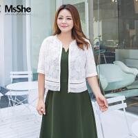 MsShe大码女装2018新款夏装胖mm刺绣蕾丝衫小开衫外套M1823051