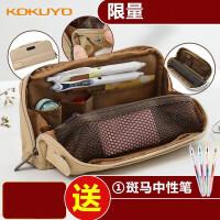 日本KOKUYO国誉笔袋一米新纯笔盒容量多功能简约大文具袋男铅笔儿童帆布笔盒小学生初中高中生大学生用