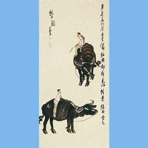中国近现代杰出的画家诗人,画家齐白石的弟子,72岁任中国美协副主席,中国画研究院院长李可染(牧牛图)