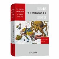 ���Z�W洲霸�嗟亩�� 1848-1918