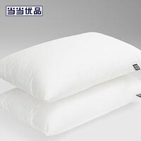 当当优品 两只装 纯棉水洗纤维枕芯枕头 48*74