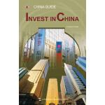 在中国系列-投资指南(英)
