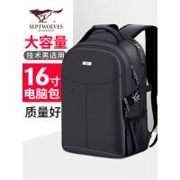 七匹狼男双肩包男士大中学生休闲背包简约电脑旅行包时尚潮流书包
