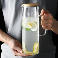 光一玻璃冷水壶套装北欧创意家用耐高温北欧风晾凉白开水杯日式大容量