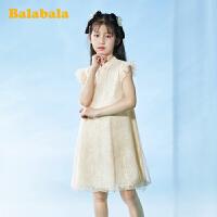 巴拉巴拉童装女童连衣裙儿童公主裙2020新款夏装蕾丝旗袍复古甜美