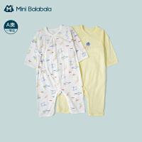 迷你巴拉巴拉纯棉连体衣2021年夏季新款新生儿宝宝爬服哈衣2件装