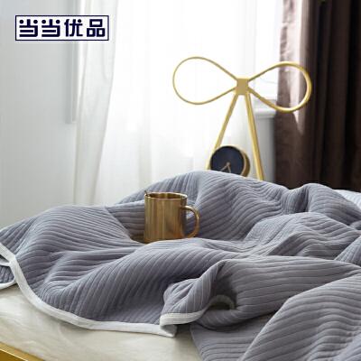 当当优品夏凉被 莫代尔夹棉纤维轻薄空调被 150*200cm 灰色