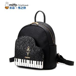 Miffy/米菲2016秋冬新品背包 韩版时尚钢琴芭蕾双肩包女士包包潮