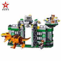 星钻积木恐龙世界 积变恐龙系列侏罗纪公园霸王龙大逃脱套装