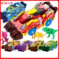 心奇暴龙战车玩具新奇爆龙战车霸王龙恐龙变形蛋套装男孩魔幻车神