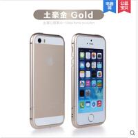 iphone5s手机壳 苹果5手机壳 5s金属边框 5s手机套 外壳 超薄圆弧