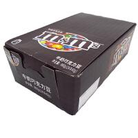 【包邮】德芙(Dove) MM豆 MMS豆牛奶巧克力豆整盒 960g 黑色包装 40gX24小包