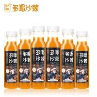 然萃 多喝沙棘汁饮料 320mL×6瓶装