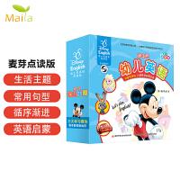 小达人点读笔配套图书 迪士尼幼儿英语家庭版全30册 双语点读 不含点读笔