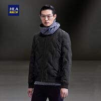 HLA/海澜之家棒球领绣花羽绒服2018冬季新品纯色保暖羽绒外套男