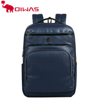 Oiwas爱华仕 大容量双肩包男商务电脑包旅行背包女大学生书包4273