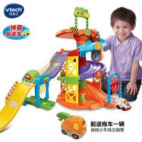 Vtech伟易达神奇轨道车旋风轨道赛车小汽车 儿童玩具车会说话唱歌
