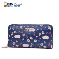 Miffy米菲 2016新款女士钱包碎花可爱长款钱夹皮夹简约拉链零钱夹