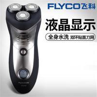 飞科(FLYCO) FS356刮胡刀胡须充电动式剃须三头全身水洗旋转式智能男须刨胡子刀