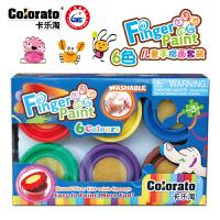 卡乐淘手指画颜料套装宝宝涂鸦画儿童可水洗水彩画幼儿手印画安全