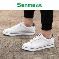 SENMA/森马男鞋新款春夏季男鞋休闲运动鞋男低帮韩版板鞋潮户外鞋
