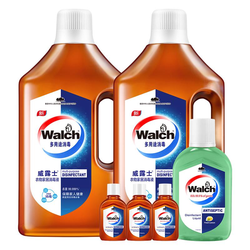 威露士消毒液1Lx2衣物家居多用途消毒液+新加坡版消毒液330ml+60mlx3杀菌率99.999%,高效杀菌