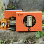 新茶 祺彤香茶业 武夷山红茶 正山小种红茶 印象礼盒装140g