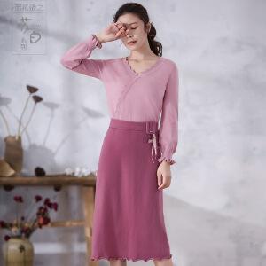 烟花烫2018秋装新款女装休闲知性针织中长半身裙 菖薄花
