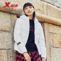 特步女子羽绒服外套冬季新款轻便时尚舒适运动休闲保暖女装882428199041