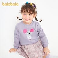 【3件4折:63.6】巴拉巴拉女童打底衫秋冬2020新款�����L袖t恤加�q�和�上衣�r尚女