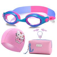 2018新款儿童游泳眼镜套装 泳镜泳帽套餐 防男童女童小孩水雾游泳镜PU帽