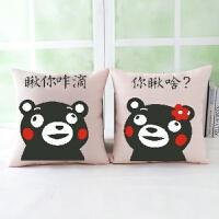 十字绣卡通动漫个性情侣抱枕卧室沙发靠枕头汽车靠垫喜庆枕套一对 熊本 一对枕套含枕芯