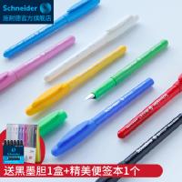 买3送1 德国进口schneider施耐德钢笔BK402+彩杆学生用成人男女孩练字0.35/0.5mm