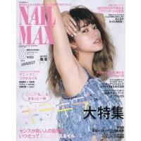 [现货]日版 美甲杂志 NAIL MAX ネイルMAX 2016年8月号