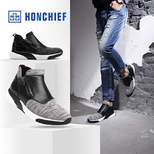 HONCHIEF 红蜻蜓旗下 秋冬飞织布年轻流时高帮运动鞋套脚圆头男鞋