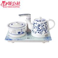 白领公社 电水壶 家用自动上水陶瓷保温烧水壶电热茶壶套装煮茶炉抽水壶泡茶机