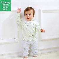 歌歌宝贝宝宝内衣套装纯棉儿童秋衣秋裤套装