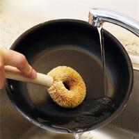 日本进口 椰棕刷 不粘锅刷子木柄洗锅刷 锅碗刷 除油刷 洗碗刷