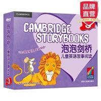 [包邮]点读书 泡泡剑桥儿童英语故事阅读3 (英)Hallworth, G.【新东方专营店】