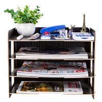 办公室桌面文件收纳盒办公用品多层书本文具盒杂物置物架