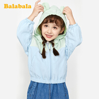 巴拉巴拉童装女童外套小童宝宝洋气春季2020新款皮肤衣儿童外衣萌