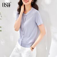 OSA小香风紫色冰丝短袖针织衫女夏季2021年新款时尚百搭短款上衣