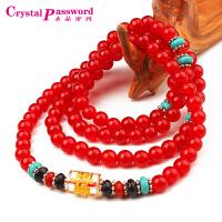 水晶密码CrystalPassWord 天然红玉髓六字真言108颗佛珠手链-JXYL1Q062