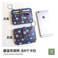 抖音6卡位小清新水果韩国韩版学生多功能PU钥匙卡包女可爱皮质零钱包 深蓝布朗熊 含6卡位
