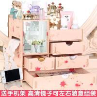 大号木制桌面整理化妆品收纳盒抽屉带镜子梳妆盒收纳箱口红置物架 粉红色 春花4抽新款