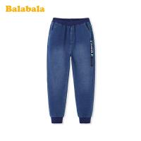 巴拉巴拉儿童裤子男童2020新款春装休闲牛仔裤弹力百搭中大童长裤
