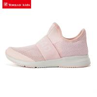 【到手价:224元】探路者童鞋 2020春夏户外轻质中底儿童通款运动鞋QFSI85017